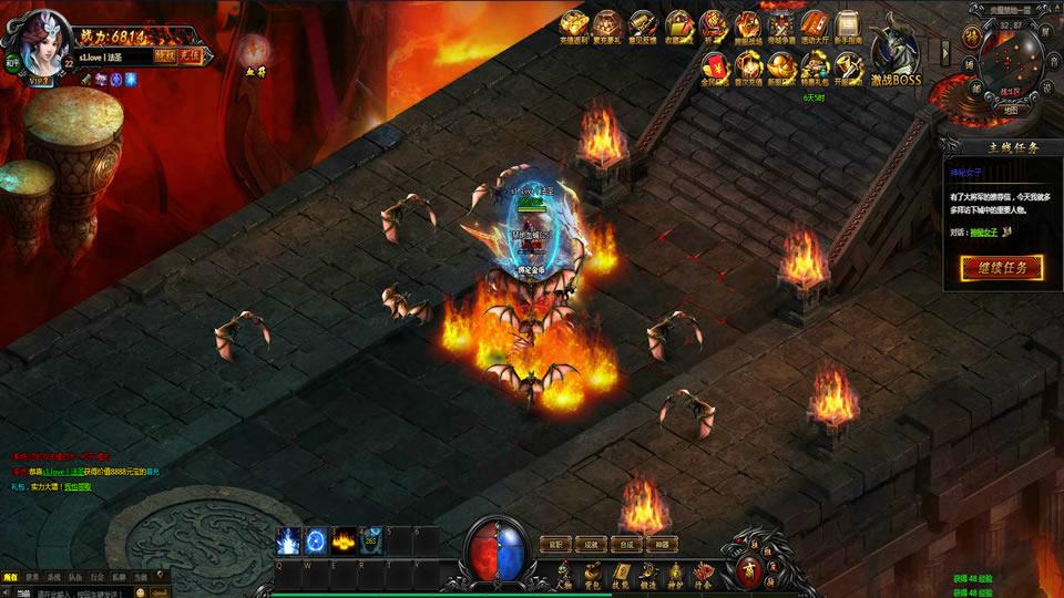 苍龙霸业游戏截图4