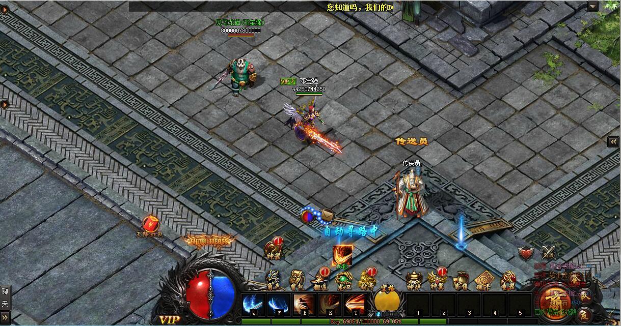 炎之龙游戏截图4