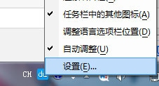 极速赛车手 字幕,荒野行动pc键盘没反应怎么办 电脑版键盘失灵