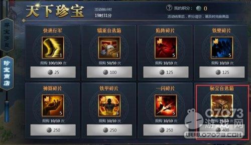 非R玩家如何获得特殊令符?