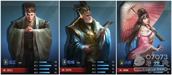 战神三十六计英雄智力排名前十