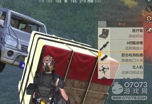 荒野行动无人机实用攻略