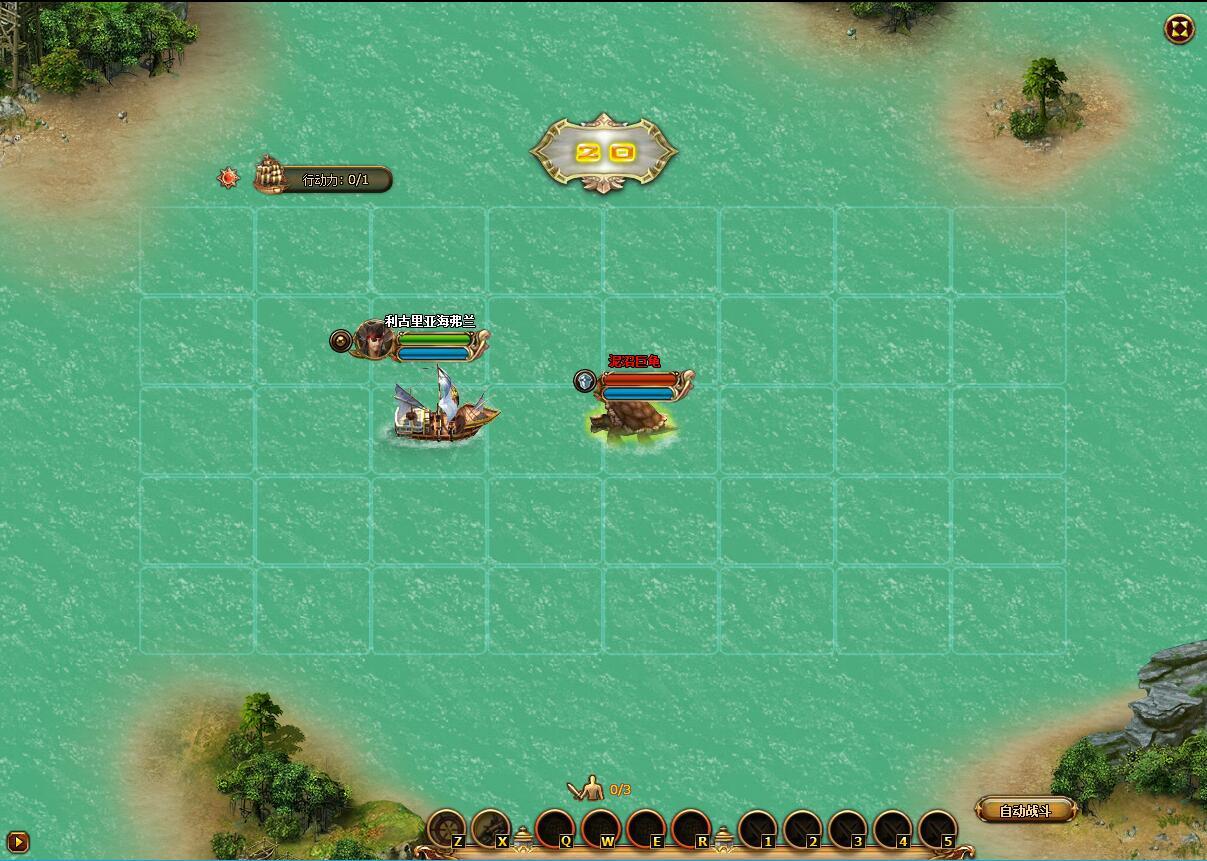海航大陆游戏截图5