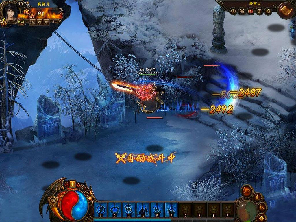 绝世苍穹游戏截图4