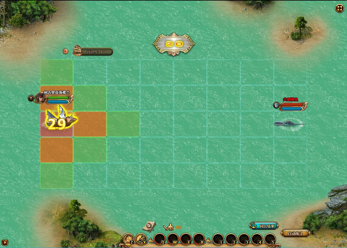 海航大陆游戏截图3