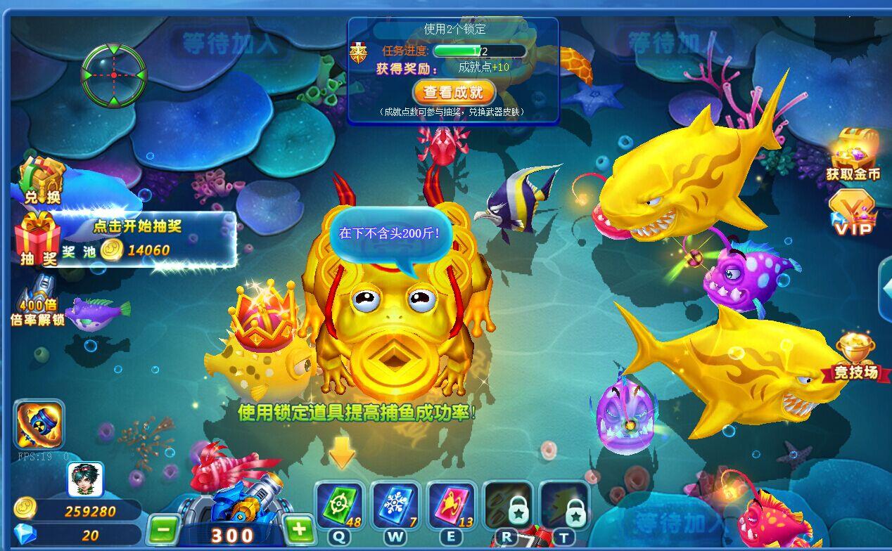 猎鱼总动员游戏截图1
