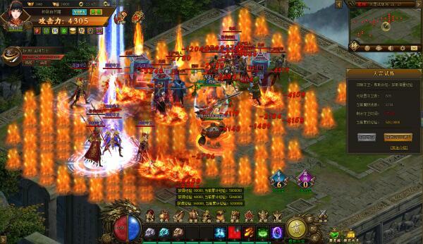 古剑奇谭2游戏截图分享