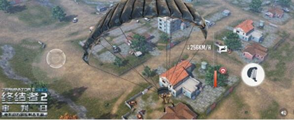 终结者2跳伞游戏截图分享