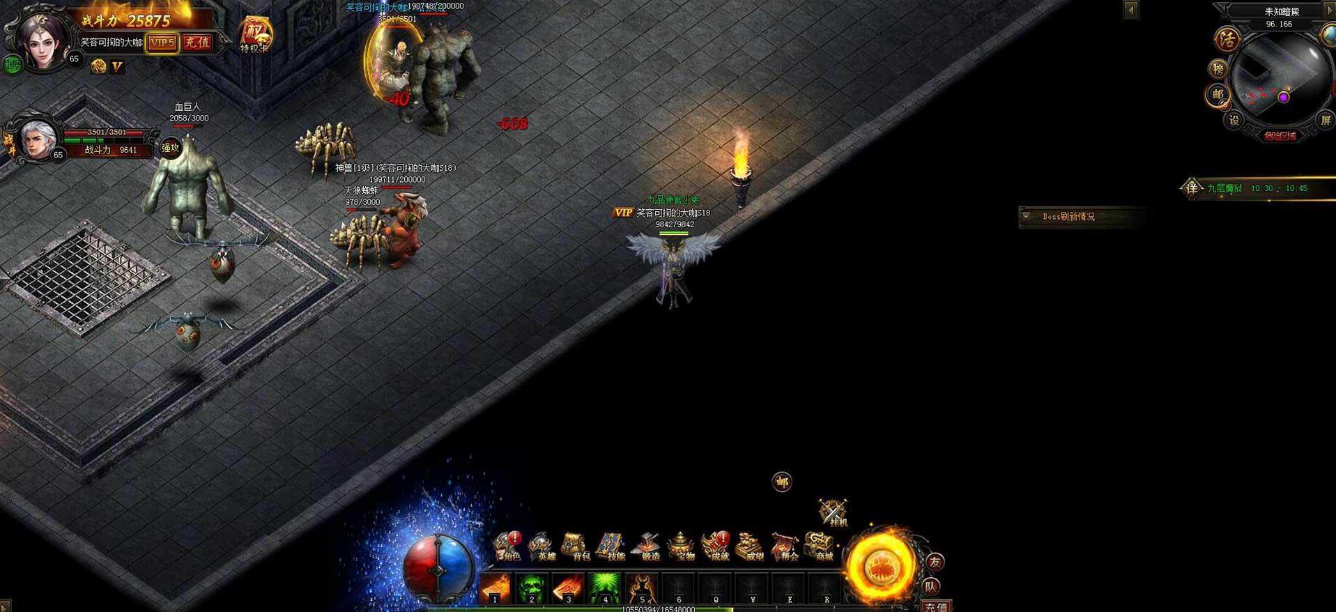 热血战师游戏截图2