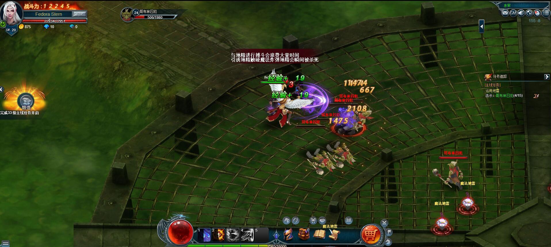 英灵之剑游戏截图4