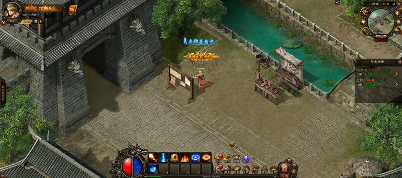 霸王大陆OL游戏截图3