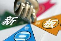 新三板游戏公司业绩分化 9家净利增速超50%