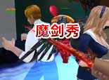 火线精英魔剑刀战秀视频分享 影杀解说