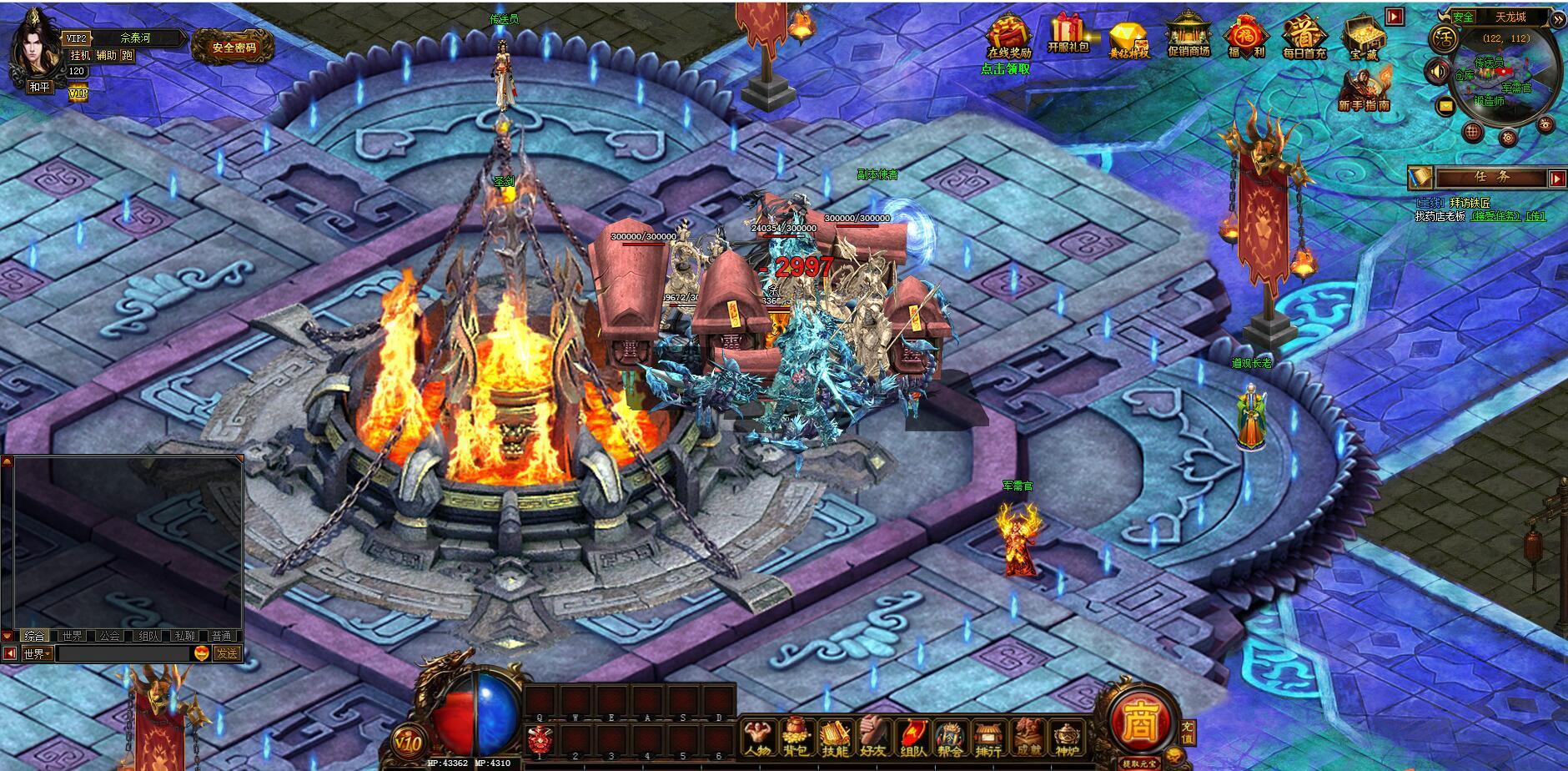 天龙战神游戏截图3