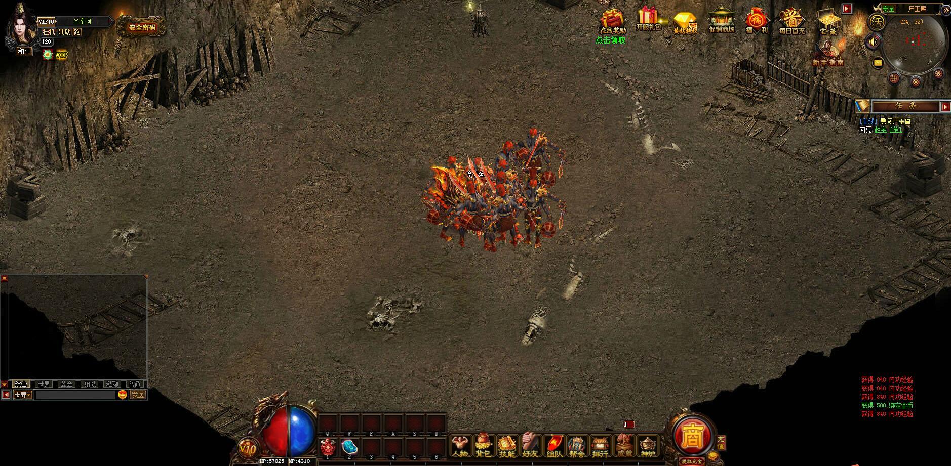 天龙战神游戏截图2