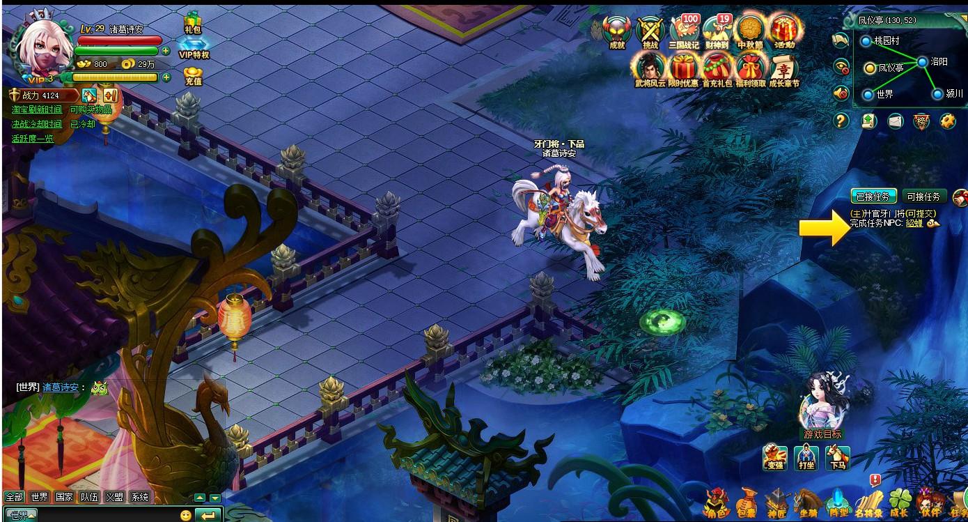 霸主之战游戏截图3