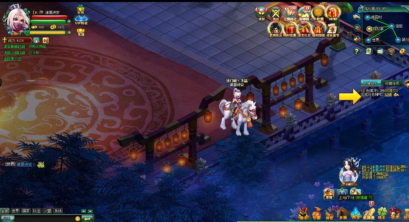 霸主之战游戏截图1