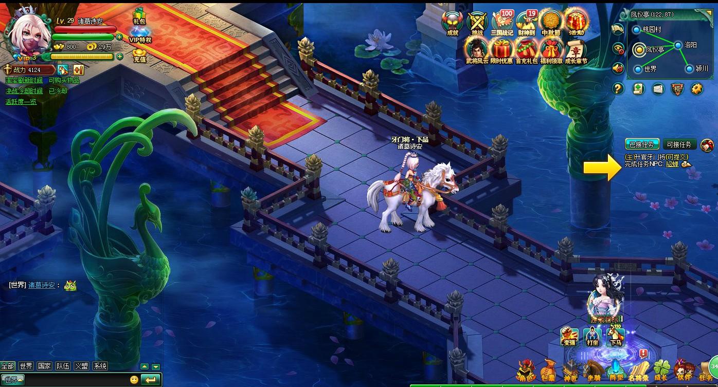 霸主之战游戏截图2