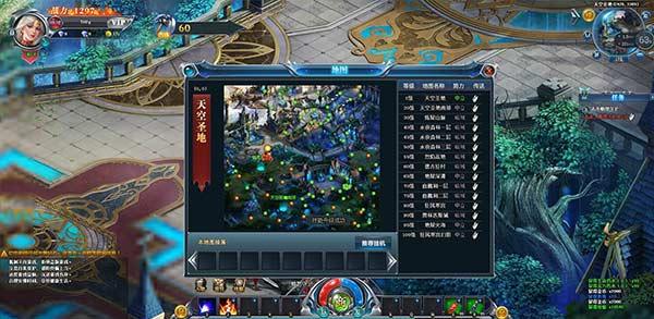 猎魔OL游戏截图3