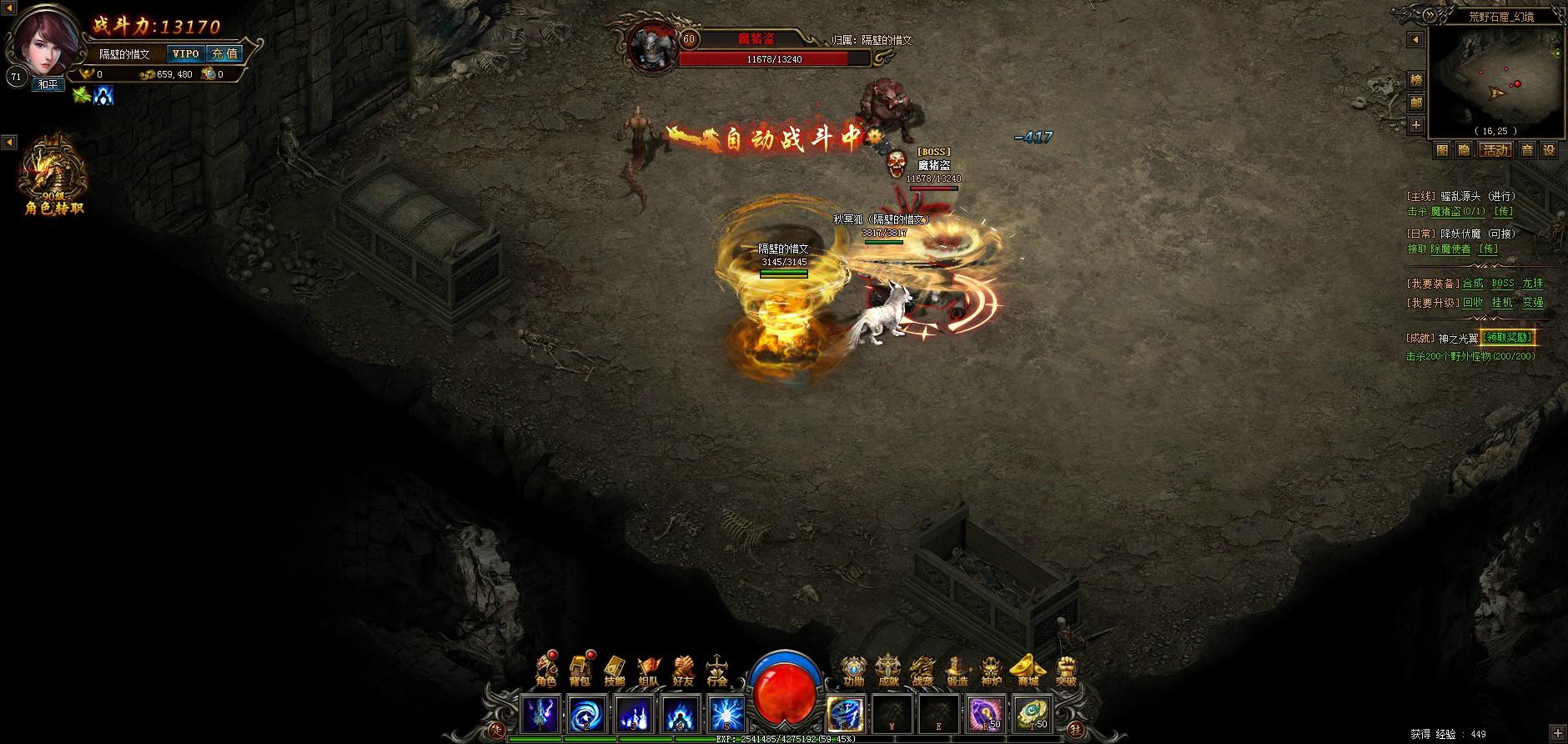 热血重燃游戏截图1
