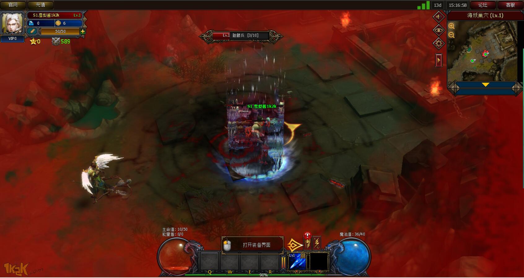 圣剑神域3D游戏截图2