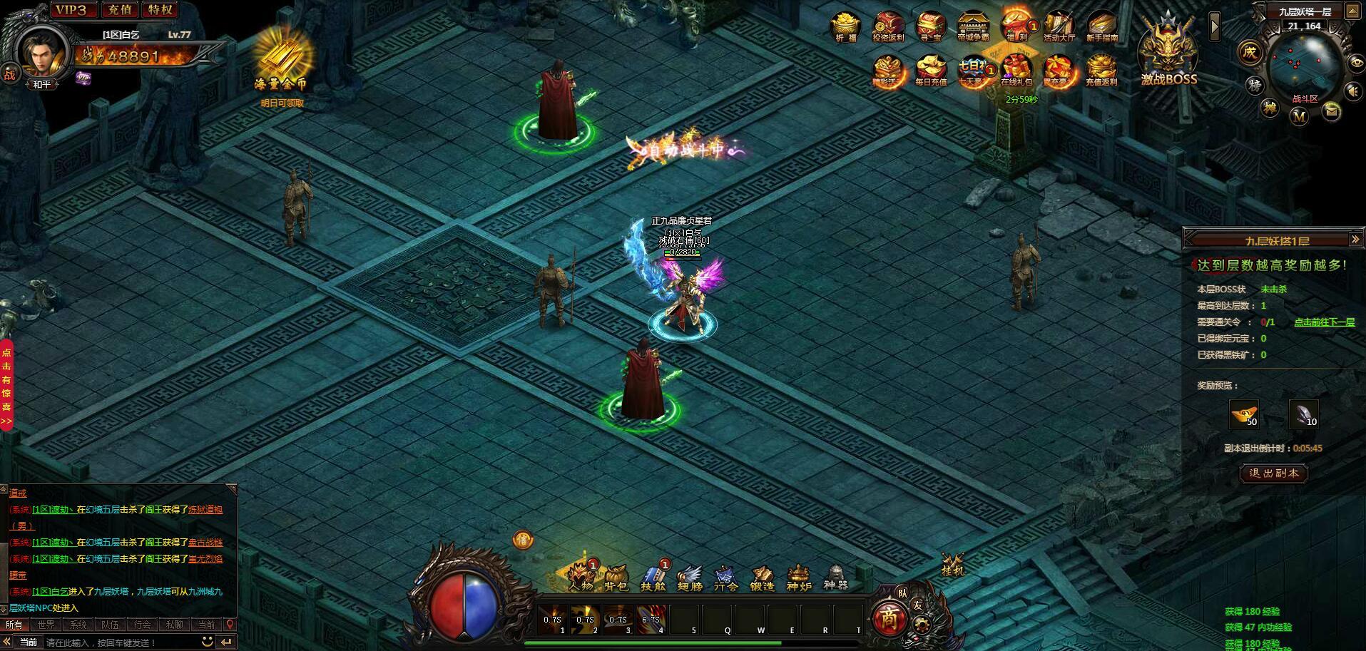 暗影沙城游戏截图2