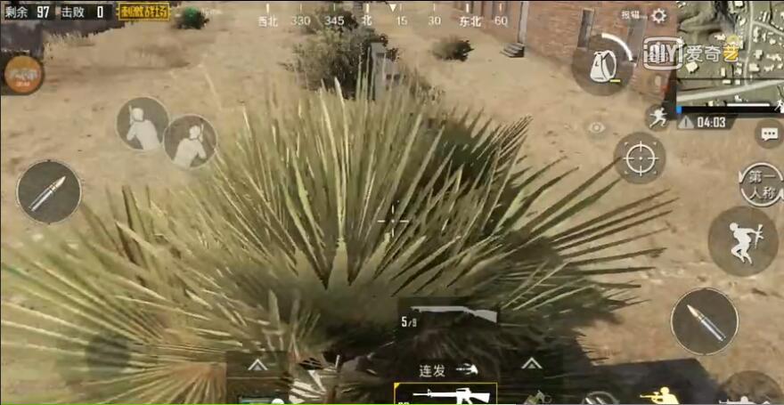 欢欢国际娱乐注册送38刺激战场bug教学 圣马丁进树隐身bug