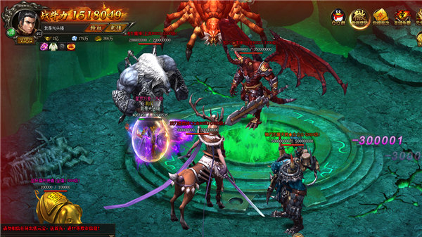 灭神游戏截图5