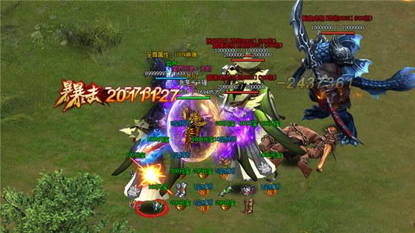 灭神游戏截图7