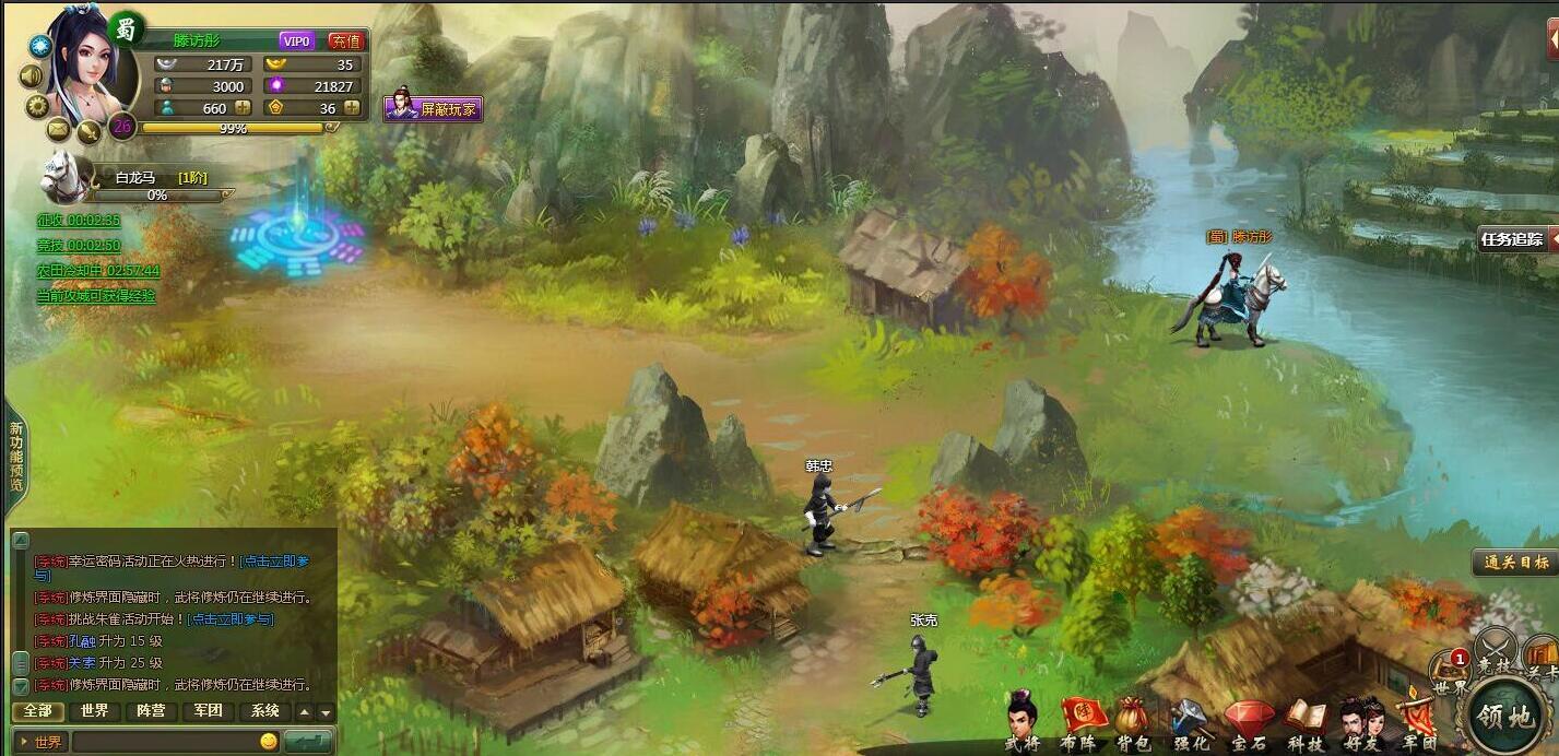 霸世游戏截图3
