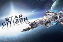 《星际公民》众筹金额逾1.88亿美元 公开群组系统