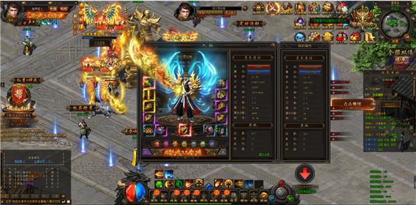 烈火剑圣游戏截图2