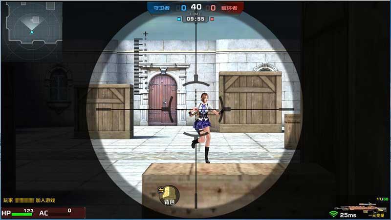 明星枪神游戏截图1