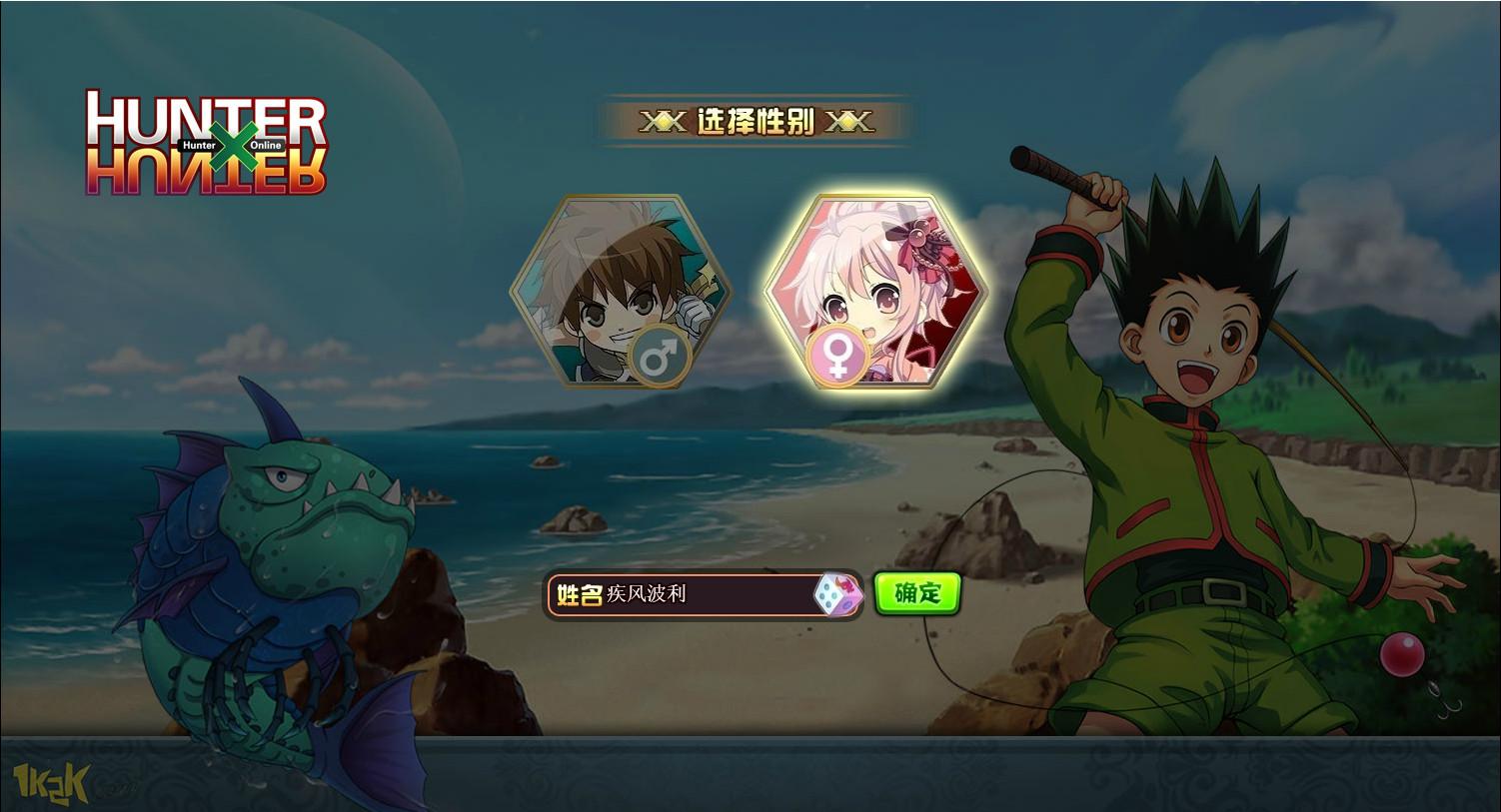 猎人出击游戏截图2