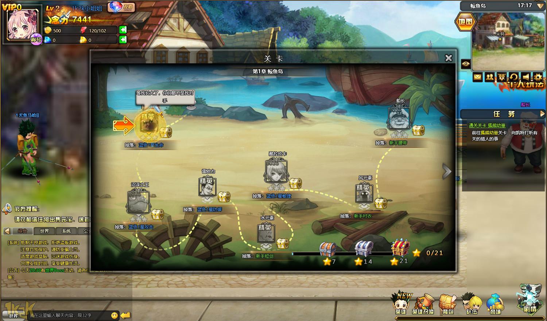 猎人出击游戏截图4