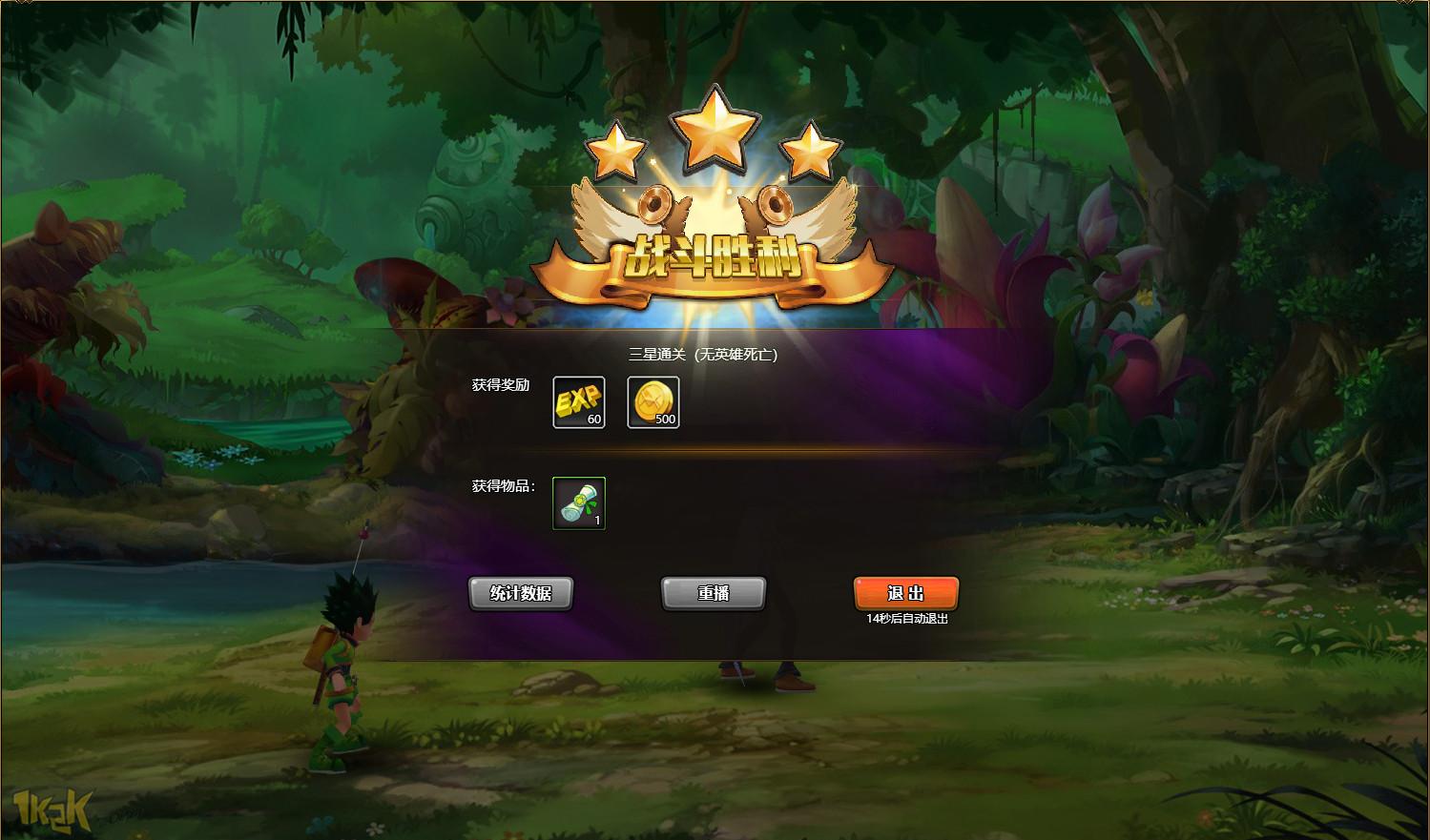 猎人出击游戏截图3