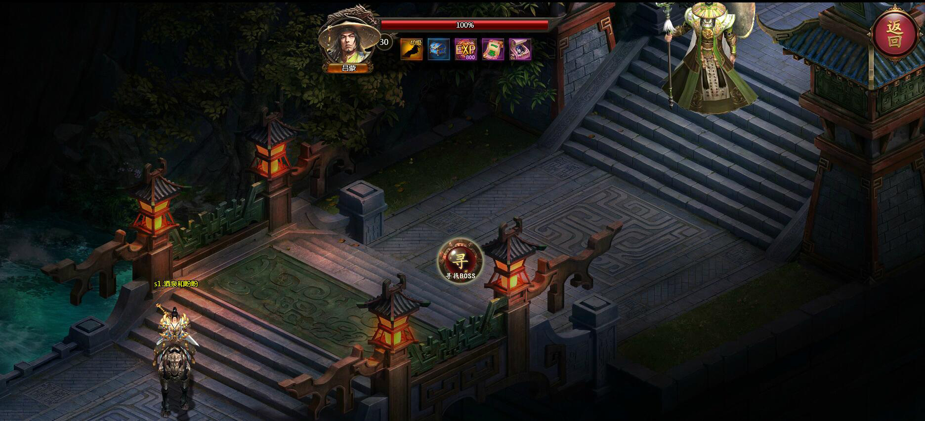 雄天霸业游戏截图3
