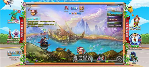 乐乐堂之大作战游戏截图3