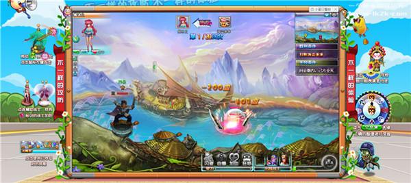 乐乐堂之大作战游戏截图1