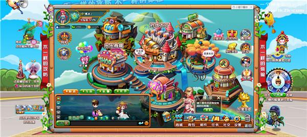 乐乐堂之大作战游戏截图5
