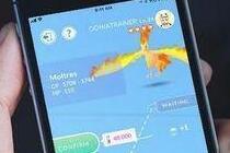 AR手游《精灵宝可梦GO》近3个月内活跃玩家增长35%