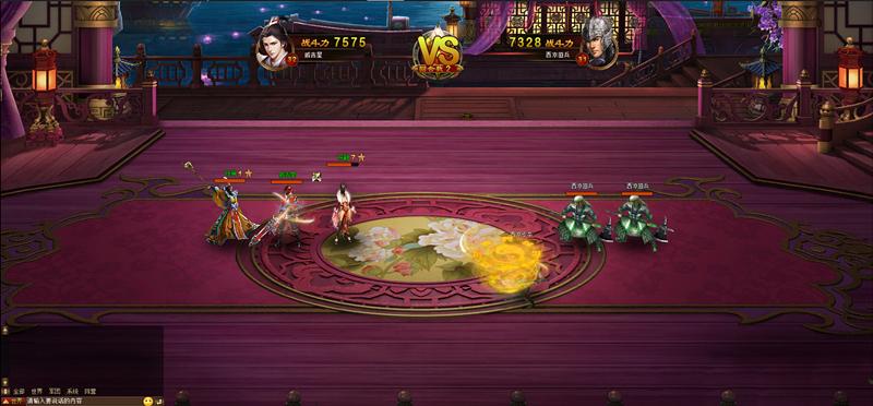 天翔三国游戏截图2