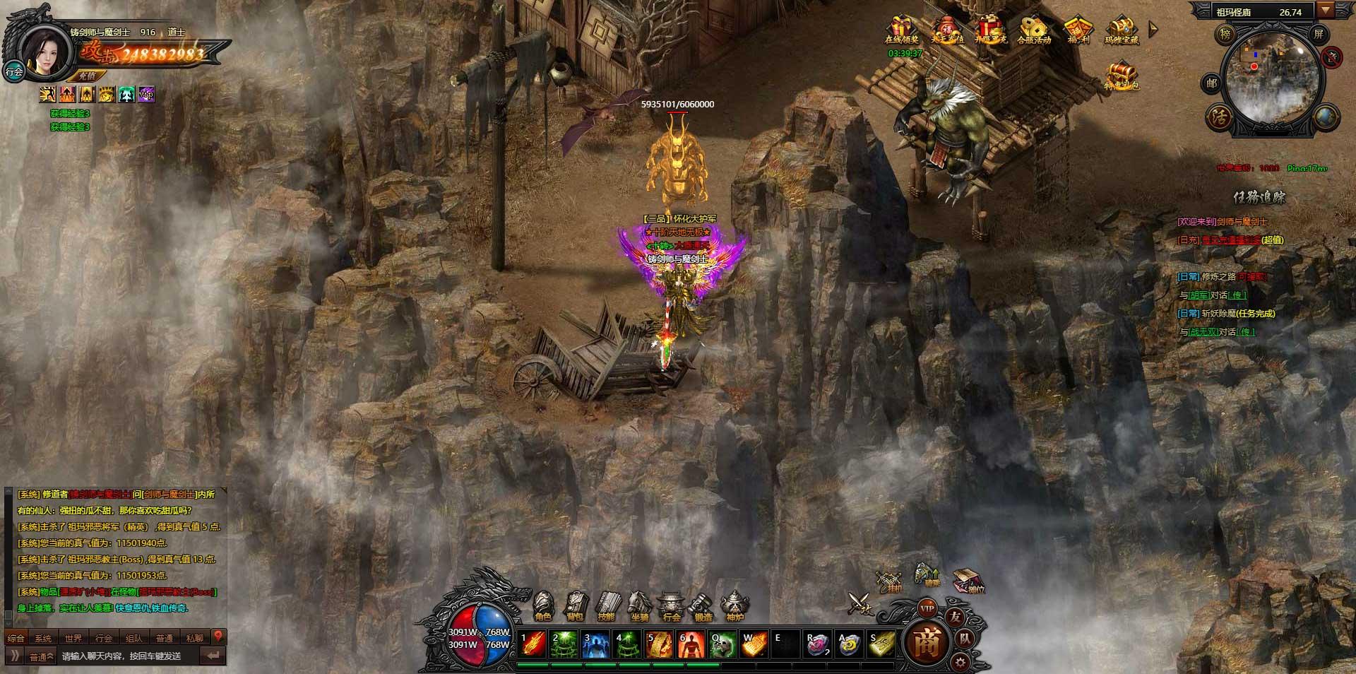 铸剑师与魔剑士游戏截图1