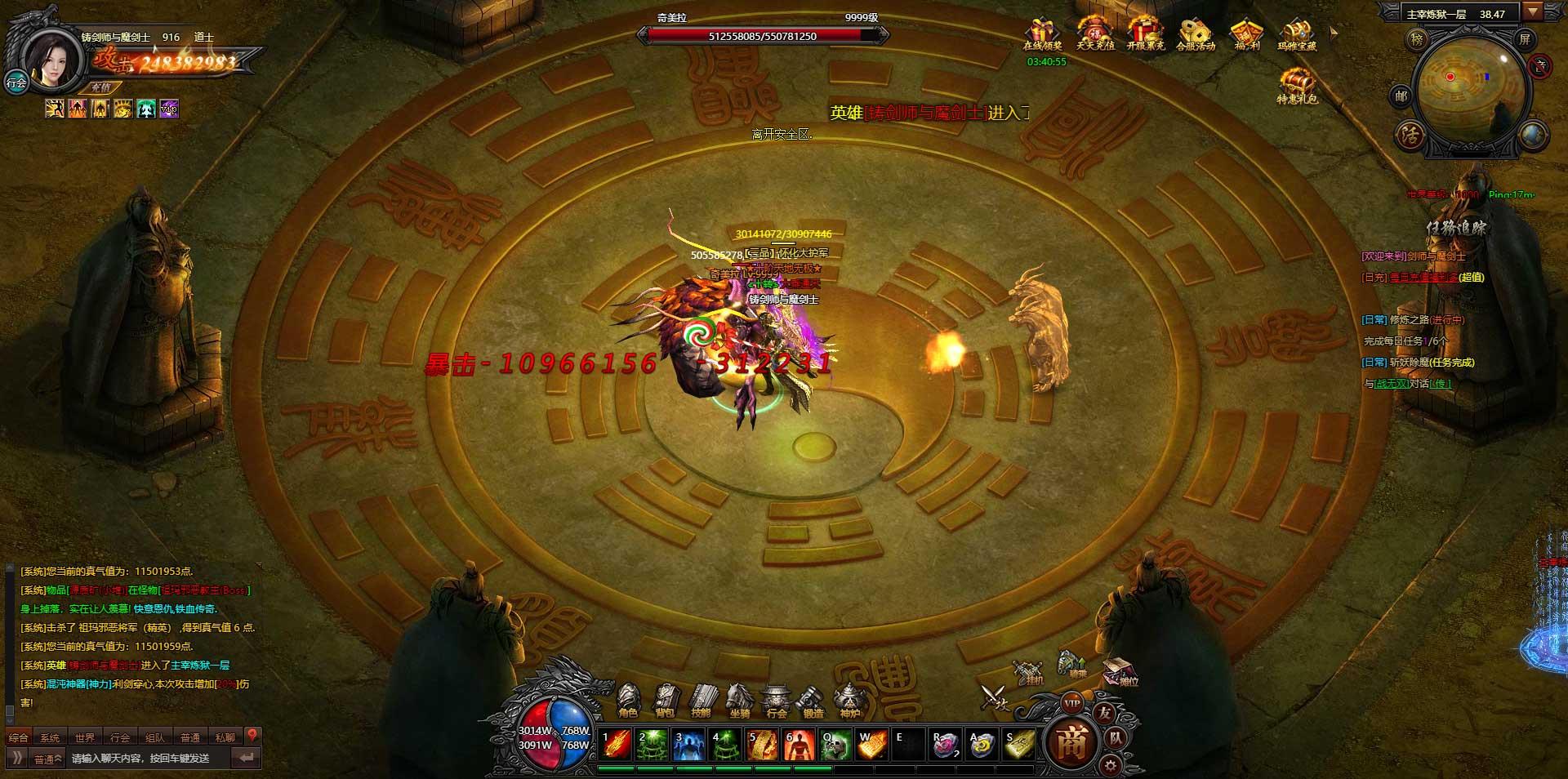 铸剑师与魔剑士游戏截图2