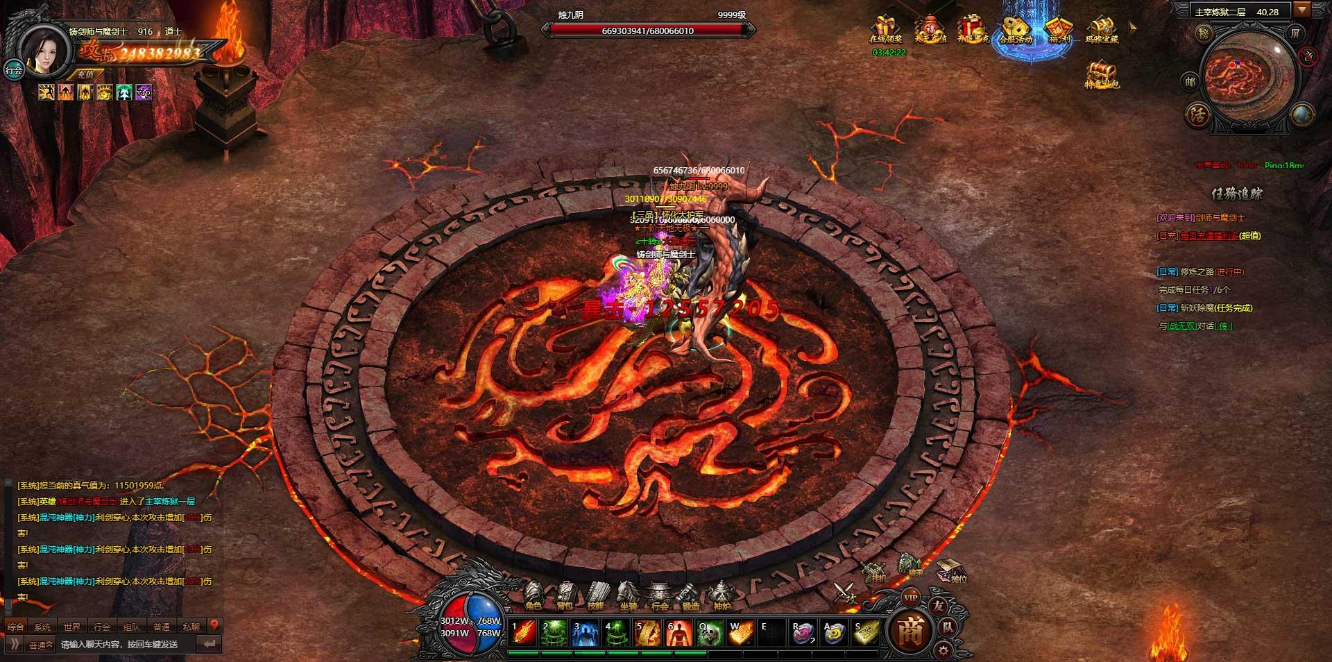 铸剑师与魔剑士游戏截图3
