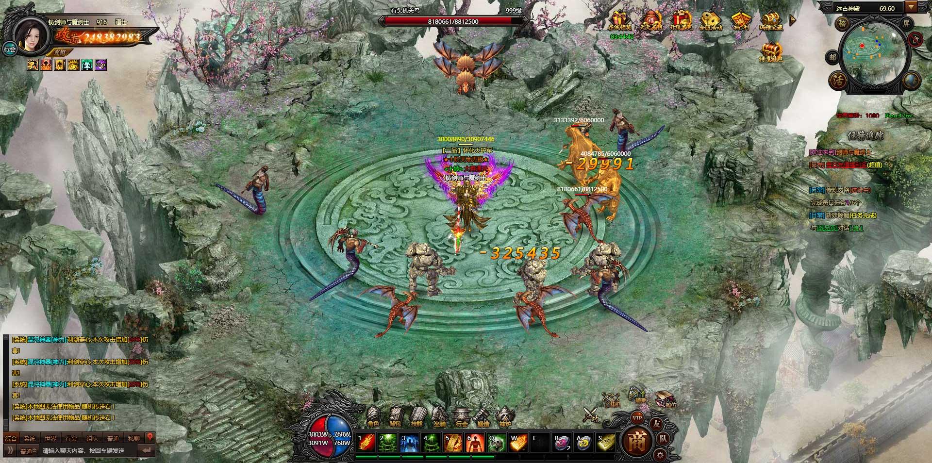 铸剑师与魔剑士游戏截图4