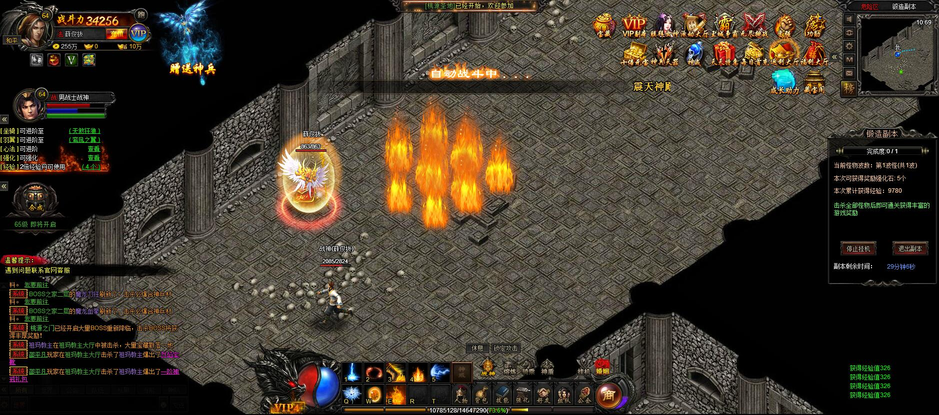 征战王城游戏截图2