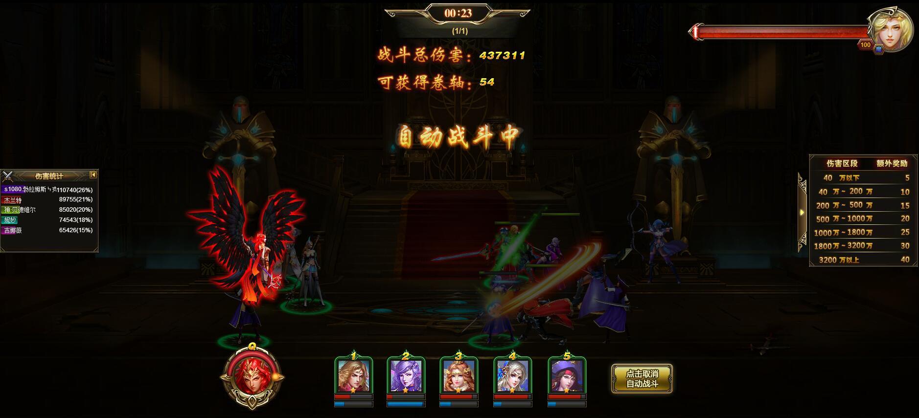 暗黑毁灭神游戏截图1