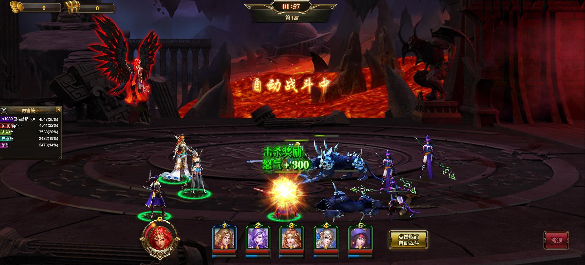 暗黑毁灭神游戏截图2