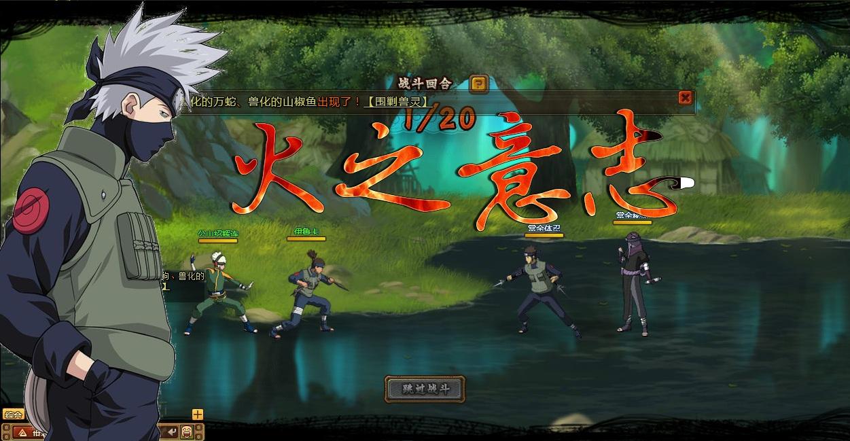 忍者无敌游戏截图2